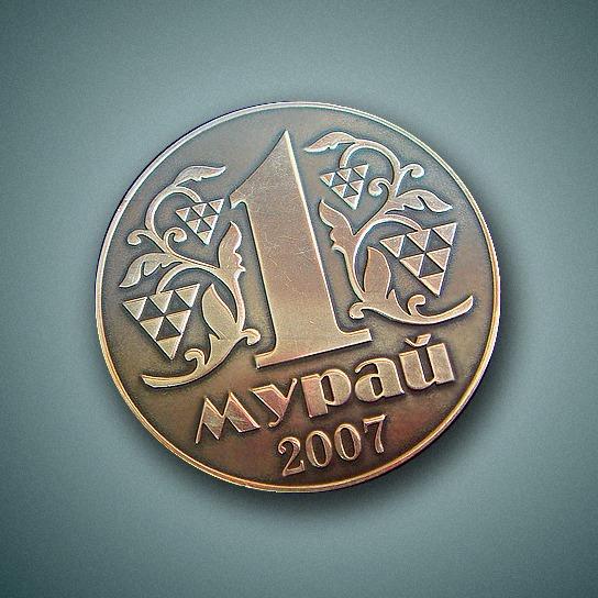 монеты под заказ, юбилейная монета